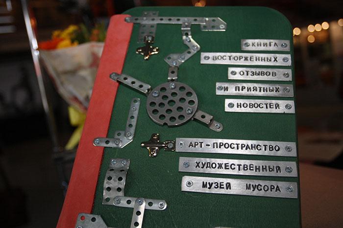 Экспонаты музея МУ МУ