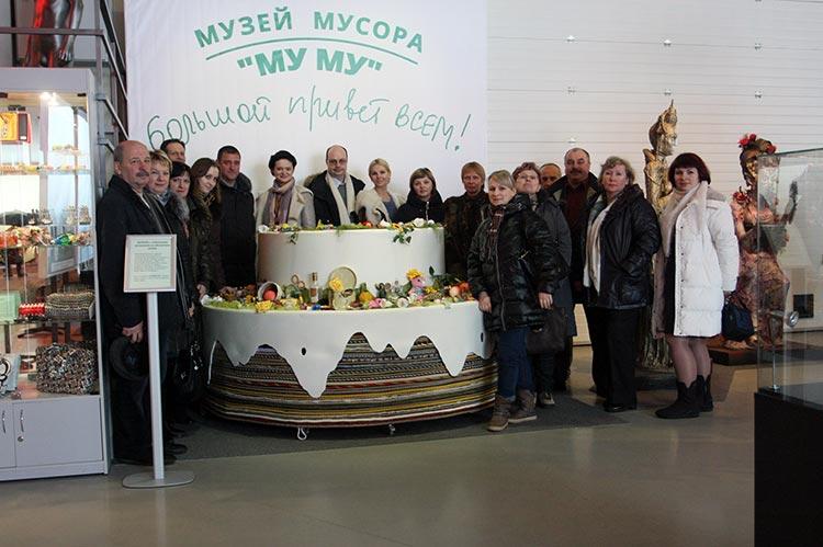 Высокие гости в Музее Мусора МУ МУ
