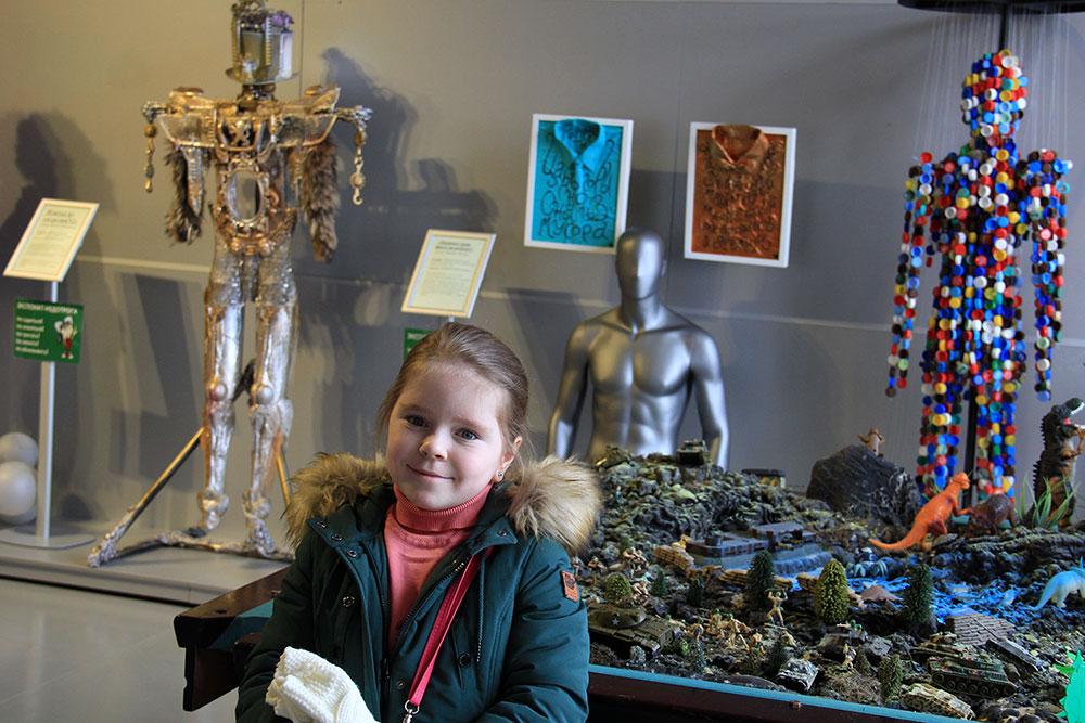 Посетители музея МУ МУ