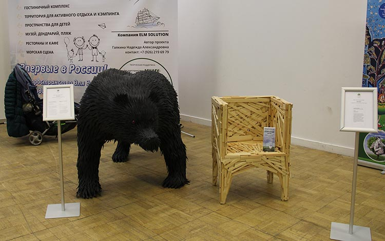 Музей Мусора на выставке Российская экологическая неделя