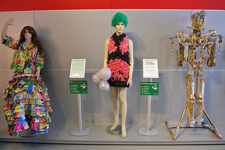 Экспонаты музея мусора МУ МУ