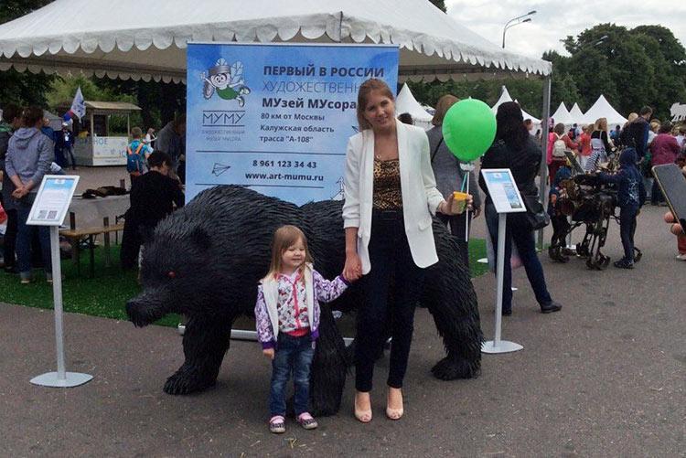 Всероссийский Детский Экологический Фестиваль 2016 в Москве. Музей мусора МУ МУ