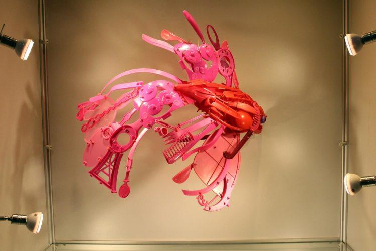 Розовая Золотая рыбка