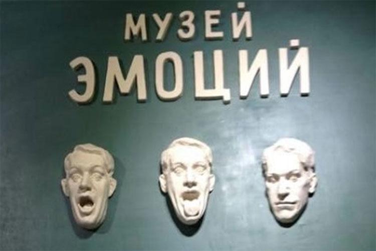"""Форум """"Искусство гостеприимства"""""""