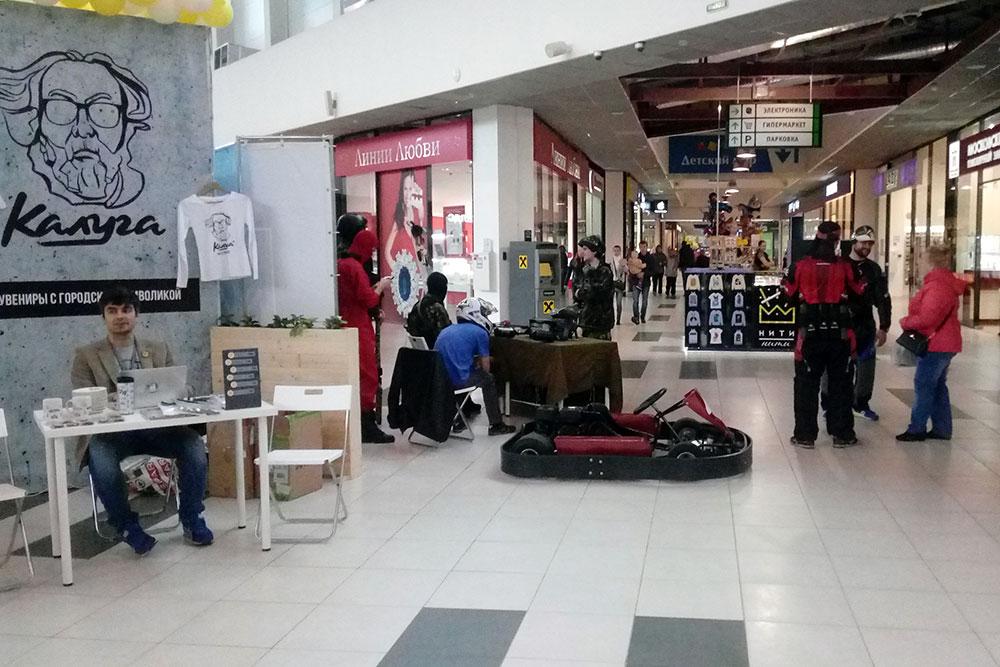 МУ МУ на выставке Отдых и туризм в Калуге — 2016