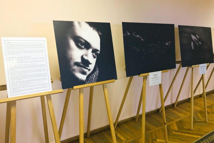 МУзей МУсора организовал фотовыставку на 4-м Международном экологическом форуме в Калуге