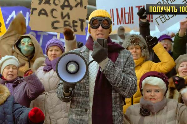 """Лучший подарок мужчине на 23 февраля! - Новости. Музей МУсора """"МУ МУ"""""""