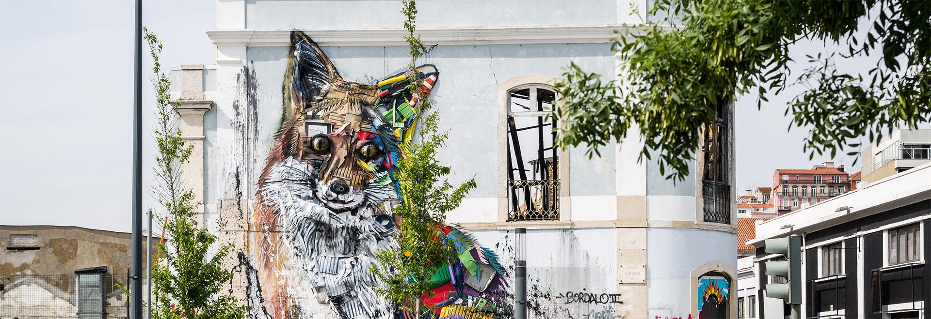 Работа португальского мастера стрит-арта в «МУ МУ»