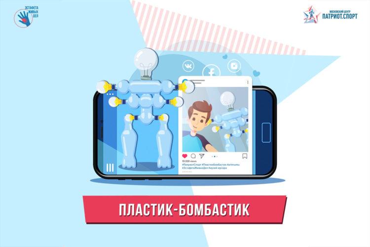 Коллекция «МУ МУ» пополнилась работами московских школьников
