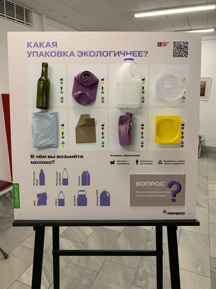 «МУ МУ» на выезде: Как мы приняли участие в экофестивале в Ясенево